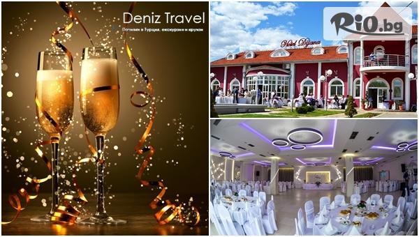 Нова година в Сърбия! Новогодишна богата вечеря с неограничена консумация на алкохолни и безалкохолни напитки в Хотел-ресторант Диана, Пирот + жива музика, от Дениз Травел