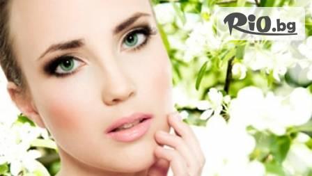 Класическо почистване на лице + дълбоко хидратираща и регенерираща терапия само за 11.90, вместо за 32 лв. от Beauty Salon !