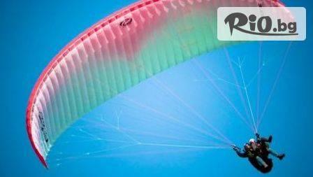 Панорамен полет с парапланер в тандем + Безплатно Full HD заснемане за 69 лв. от Extreme Sport
