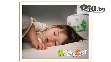 Ултразвукова система за овлажняване на въздуха в стаята на бебето за 59,90лв+ БЕЗПЛАТНА ДОСТАВКА