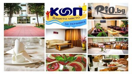 Почивка в Пловдив до края на Ноември! Нощувка със закуска само за 19.90лв + БЕЗПЛАТНО за дете до 6г, от Хотел...