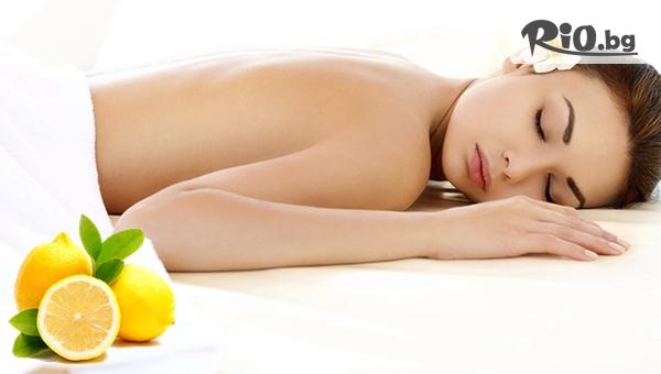 """60-минутен масаж на цяло тялo """"Тонус"""" с лимон, от Студио Giro"""