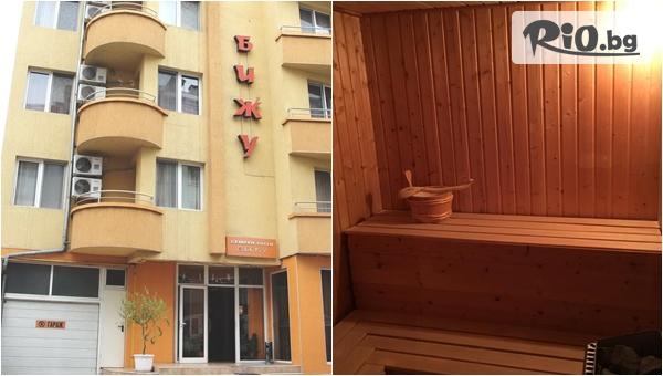 Хотел Бижу - thumb 1