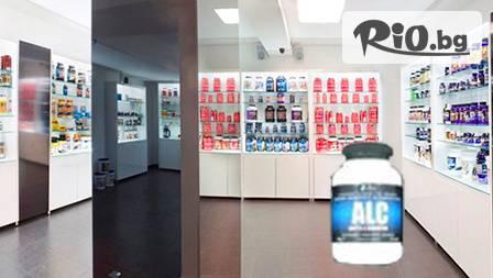 ALC-GT: Помощ в топенето на излишните мазнини с L-carnitine за 12,50 лв. от магазин