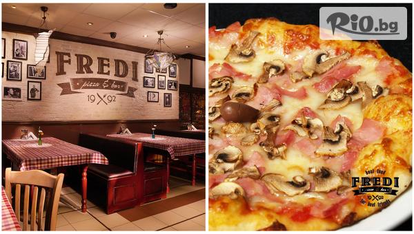 Почувствай вкуса на Италия! 3 големи пици по избор, от Бар-грил Фреди