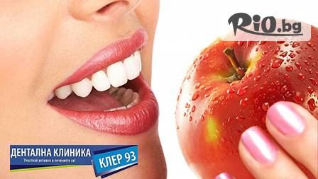 ДЕНТАЛНА КЛИНИКА КЛЕР-93 - thumb 4