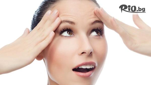 Инжекционна мезотерапия с хиалуронова киселина за очи или цяло лице + бонус медицинско почистване на лице диамантено микродермабразио, от Jewel Skin Clinic