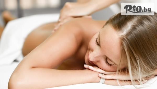 Лечебен масаж на цяло тяло + почистване на лице и ръце на ензимно ниво и ароматерапия, от Масажно студио Дилянали