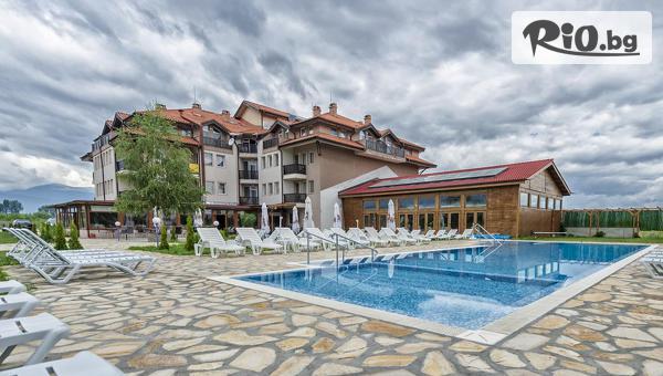 Seven Seasons Hotel, Баня