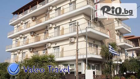 В Халкидики на промо цена от 172 лв за 3 нощувки + закуски и вечери в Hotel Alkyonis 2* и с опция за удължаване на престоя