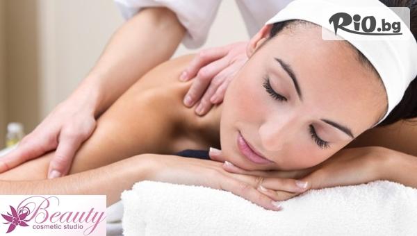 Разнороден масаж - релаксиращ на гръб, глава и лице с противостареещо масло за жени, от Салон за красота Beauty Lozenec