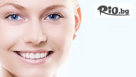 Кислородна мезотерапия на лице с 98% чист кислород, хиалурон, мултивитамини и стволови клетки за 7.90 лв.! Невероятна хидратация за кожата!