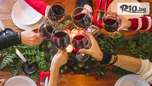 Организирайте своето коледно парти сега! Празничен куверт с 3-степенно меню, от Ресторант Saint Angel