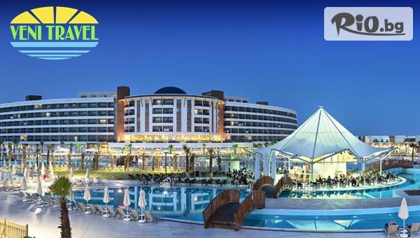 Ранно записване за Майски празници в Дидим! 5 нощувки на база Ultra All Inclusive в Aquasis De Luxe Resort andСПА 5*, от ТА Вени Травел