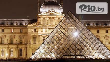 4 прекрасни дни в Париж с директен полет и хотел със закуски в центъра + водач на български само за 589 лв. от агенция Игъл Травел!