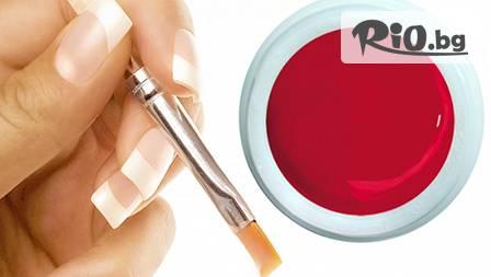Безупречна ноктопластика с гел и удължители плюс лак и декорации самo за 21.00лв! Край на чупливите нокти!