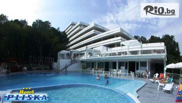 Хотел Плиска 3* - thumb 1