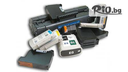 Рециклиране на тонер касета на CANON, HP и XEROX! Даваш празна, получаваш заредена на цена от 21.12лв!