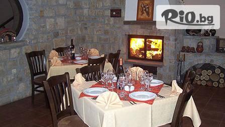 Хотел Загорие, Арбанаси - Две нощувки с включени закуски,ползване на сауна само за 49,90 лв.