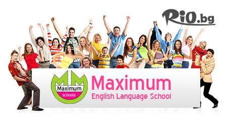 Училища Максимум - thumb 3