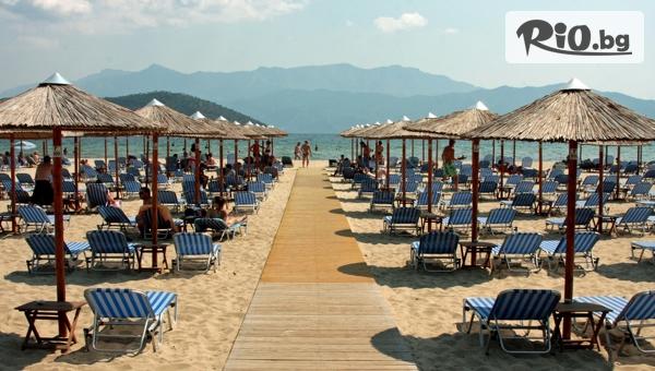 Почивка в Керамоти, Гърция до 15 Май! 4 нощувки в апартамент /от 2 до 6 възрастни/ в Keramoti Vacations Apartments, от StayInn