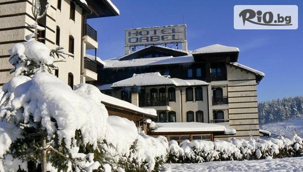 Коледa в Добринище! 3, 4 или 5 нощувки със закуски и вечери, едната празнична + СПА център с минерална вода, от Хотел Орбел 4*