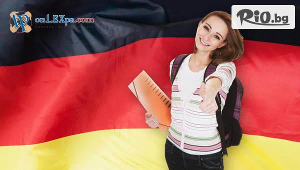 Онлайн курс по немски език ниво А1, А2 или B1 + неограничен достъп до платформата, от Lex Partners