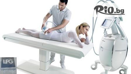 Антицелулитен LPG масаж #1