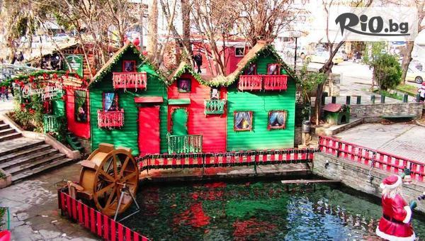 Еднодневна екскурзия до Коледната столица на Гърция - град Драма + автобусен транспорт и водач, от Рико Тур