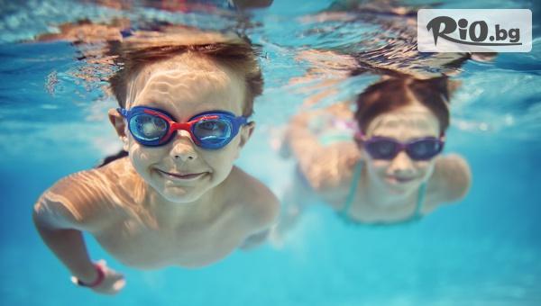 Урок по плуване с треньор