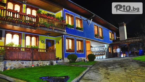 Почивка във възрожденска Копривщица - важи и за 8 Декември! Наем на самостоятелна къща за до 22 човека, от Хотел Рай