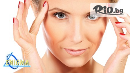Изгодно! Инжективна мезотерапия на лице, шия или деколте с 52% отстъпка на цена от 120лв + Подарък, от Центрове Енигма