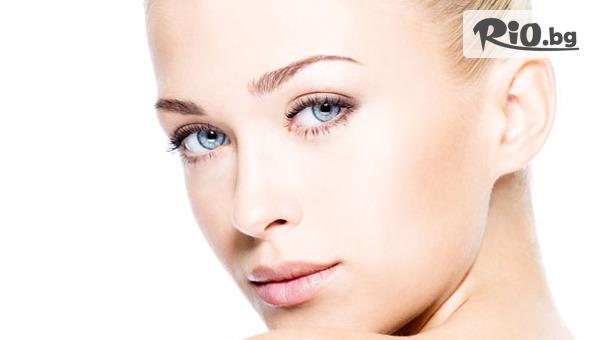 Професионално почистване на лице с ултразвук + подхранваща маска, от Студио за красота Естетик