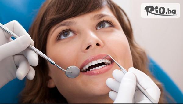 Вадене на многокоренов зъб