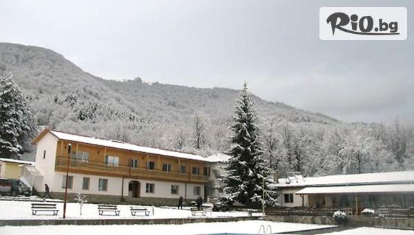 Хотелски комплекс Бяло камъне #1