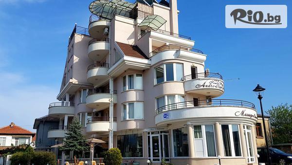 Хотел Андре, Черноморец #1