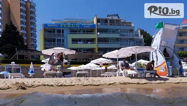 Лятна почивка на първа линия на плажа в Несебър! Нощувка със закуска и вечеря + басейн, чадър и шезлонг, от Хотел Перун