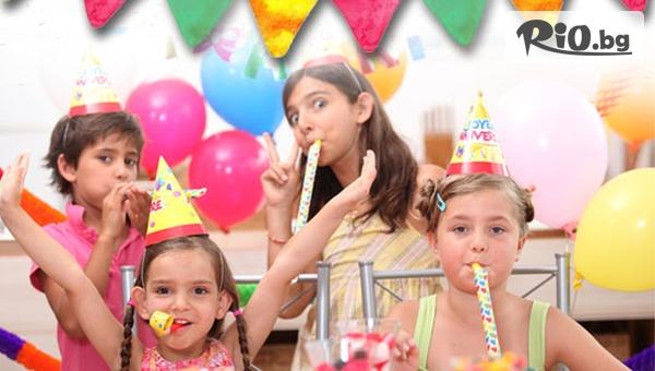 Детски рожден ден! 3 часа наем на зала за 10 деца с украса и дoпълнителни бонуси, от Детски център Приказен свят