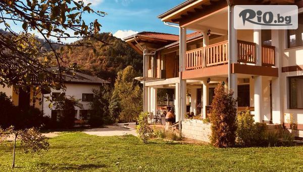 Троян, Къща за гости Почивка #1