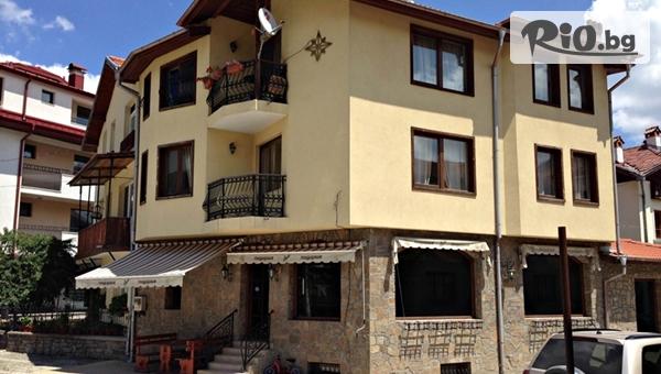 Семеен хотел Турист 3*