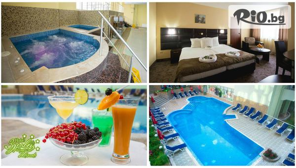 Здравец Wellness &Spa 4*