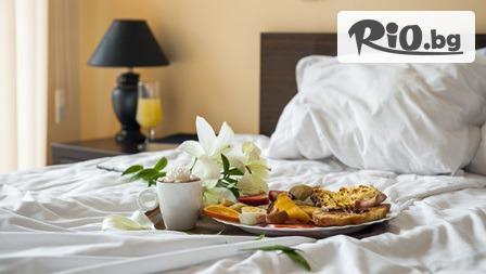Почивка в центъра на Смолян до края на Август! Нощувка със закуска и вечеря /по избор/ + сауна, от Хотел Дикас 3*