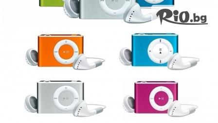 Компактен mp3 плеър + слушалки + micro USB кабел за зареждане, от Electronicom.bg