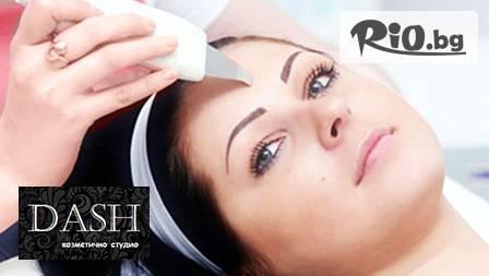 Ултразвуково почистване на лице + йонофореза и маска за 10,90 лв. от студио DASH