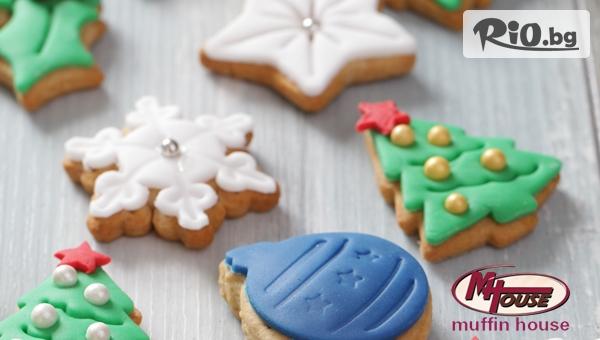 Коледни сладки асорти