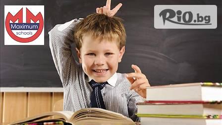 Училища Максимум - thumb 2