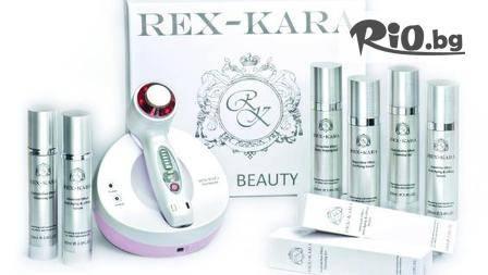 Почистваща или Anti-age терапия на лице с немската козметика и апарат на Rex Kara от салон Ника