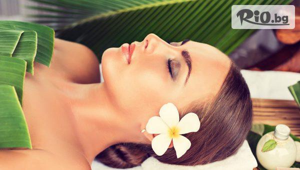 Ломи-ломи хавайски масаж на цяло тяло (60 минути), от Beauty Studio Marsala