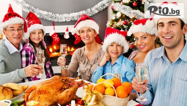 Семейно меню за празниците