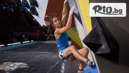 """Вдигни адреналина с 3 изкачвания на стената """"Стиска ли ти?"""" + БОНУС отстъпка от Курс за начинаещи катерачи, от Park Center Sofia"""